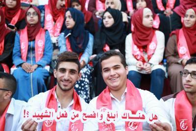 جبهة العمل الطلابي التقدمية غرسٌ وبناء (56)