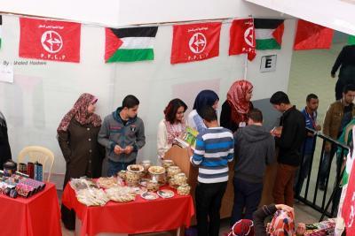 فعاليات جبهة العمل في جامعات غزة _ تصوير خالد ابو الجديان (29084577) 