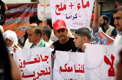 فعاليات إسناد الأسرى _ تصوير خالد ابوالجديان (29084569) 