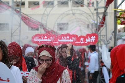 جبهة العمل الطلابي التقدمية غرسٌ وبناء (28)