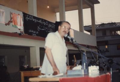 صور الشهيد القائد ابو علي مصطفى خلال فعاليات ومهرجانات مختلفة (21)