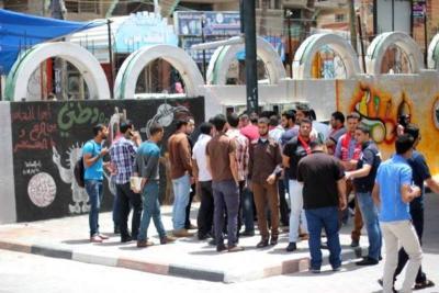 فعاليات جبهة العمل في جامعات غزة _ تصوير خالد ابو الجديان (29084592) 