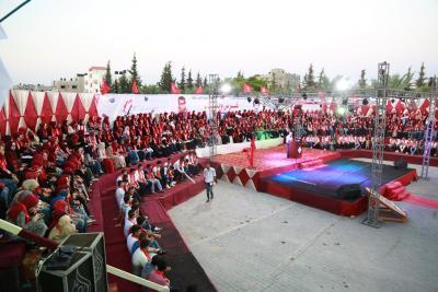 جبهة العمل الطلابي التقدمية غرسٌ وبناء (58)
