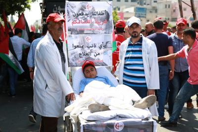 في الذكرى السنوية السادسة لاستشهاد ابو علي مصطفى (7)