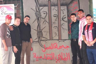 فعاليات جبهة العمل في جامعات غزة _ تصوير خالد ابو الجديان (29084569) 