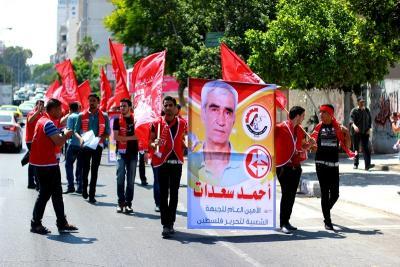 فعاليات جبهة العمل في جامعات غزة _ تصوير خالد ابو الجديان (29084582) 