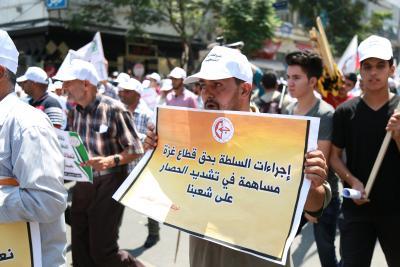 الأطر النقابية للجبهة وحماس والجهاد تنظم مسيرة حاشدة  (10)