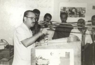صور الشهيد القائد ابو علي مصطفى خلال فعاليات ومهرجانات مختلفة (39)