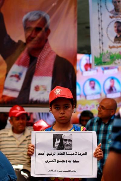 طلائع غسان كنفاني وجبهة العمل الطلابي في اسنادهم للاسرى _ تصوير خالد ابوالجديان (29084575) 