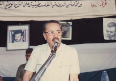 صور الشهيد القائد ابو علي مصطفى خلال فعاليات ومهرجانات مختلفة (4)