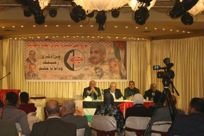 الشعبية في نابلس تنظم ندوة سياسية بعنوان القضية الفلسطينية إلى أين ؟ (39)
