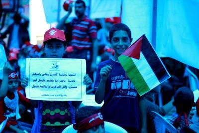طلائع غسان كنفاني وجبهة العمل الطلابي في اسنادهم للاسرى _ تصوير خالد ابوالجديان (29084576) 