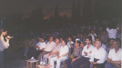 صور الشهيد القائد ابو علي مصطفى خلال فعاليات ومهرجانات مختلفة (3)