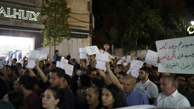 صور  رام الله تصرخ #ارفعوا_العقوبات عن غزة (1)