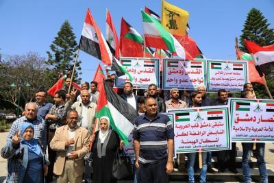 لجنة المتابعة للقوى بغزة تنظم وقفة تضامنية مع سورياً (1)