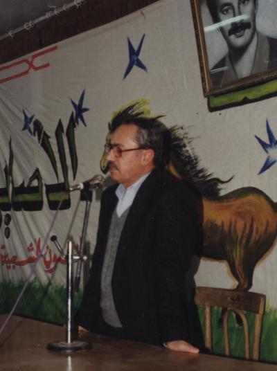 صور الشهيد القائد ابو علي مصطفى خلال فعاليات ومهرجانات مختلفة (48)