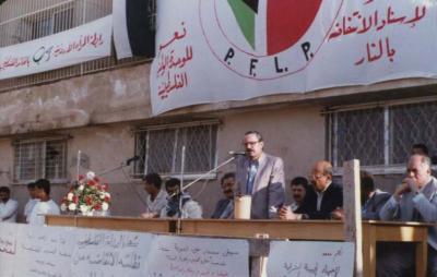 صور الشهيد القائد ابو علي مصطفى خلال فعاليات ومهرجانات مختلفة (1)