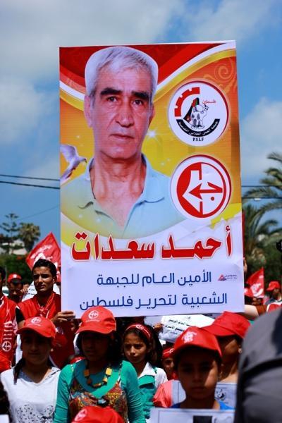 فعاليات جبهة العمل في جامعات غزة _ تصوير خالد ابو الجديان (29084587) 