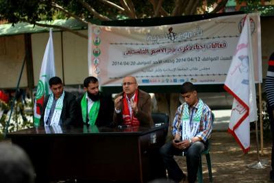فعاليات جبهة العمل في جامعات غزة _ تصوير خالد ابو الجديان (29084574) 