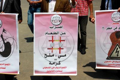 فعاليات إسناد الأسرى _ تصوير خالد ابوالجديان (29084553) 