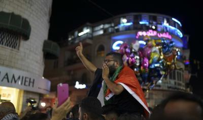 صور  رام الله تصرخ #ارفعوا_العقوبات عن غزة (3)