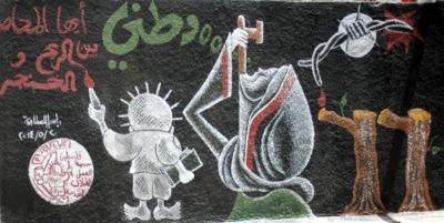 فعاليات جبهة العمل في جامعات غزة _ تصوير خالد ابو الجديان (1)