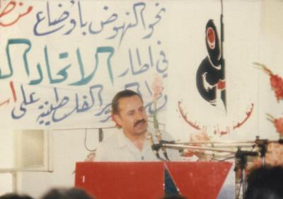 صور الشهيد القائد ابو علي مصطفى خلال فعاليات ومهرجانات مختلفة (76)
