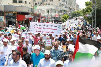الأطر النقابية للجبهة وحماس والجهاد تنظم مسيرة حاشدة  (16)