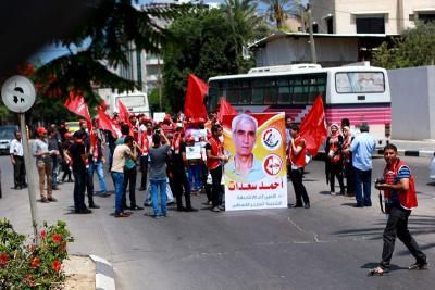 فعاليات جبهة العمل في جامعات غزة _ تصوير خالد ابو الجديان (29084585) 