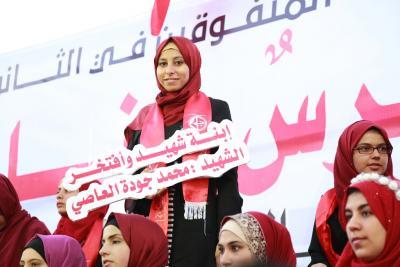 جبهة العمل الطلابي التقدمية غرسٌ وبناء (57)