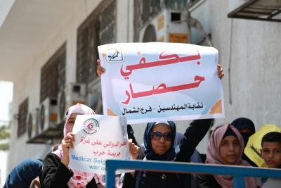 الأطر النقابية للجبهة وحماس والجهاد تنظم مسيرة حاشدة  (2)