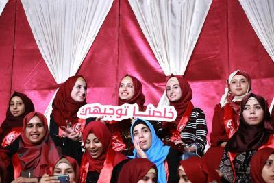 جبهة العمل الطلابي التقدمية غرسٌ وبناء (68)