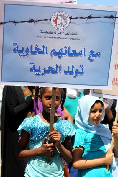 فعاليات إسناد الأسرى _ تصوير خالد ابوالجديان (29084575) 