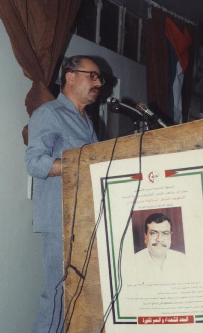 صور الشهيد القائد ابو علي مصطفى خلال فعاليات ومهرجانات مختلفة (30)