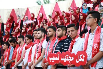جبهة العمل الطلابي التقدمية غرسٌ وبناء (47)