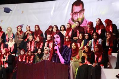 جبهة العمل الطلابي التقدمية غرسٌ وبناء (12)