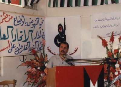 صور الشهيد القائد ابو علي مصطفى خلال فعاليات ومهرجانات مختلفة (102)