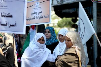 فعاليات إسناد الأسرى _ تصوير خالد ابوالجديان (29084573) 