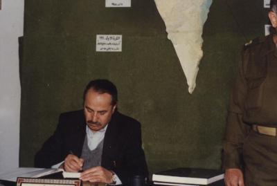صور الشهيد القائد ابو علي مصطفى خلال فعاليات ومهرجانات مختلفة (35)