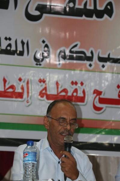 moltaqa-rafah18