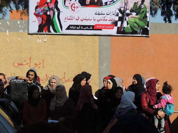 SHADIA-PFLP03