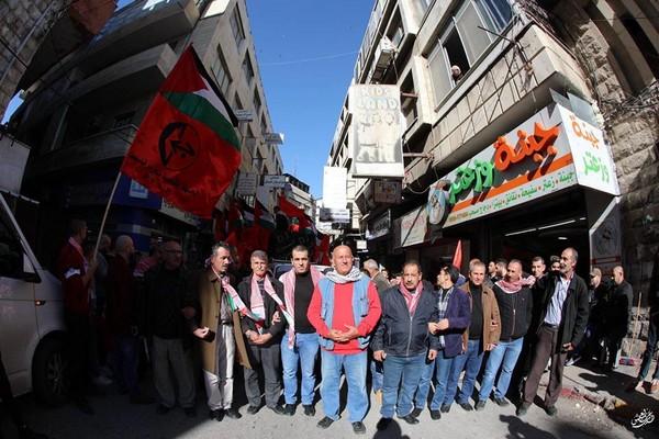 Nablus24