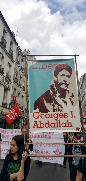 مسيرة في باريس تأييد للرفيق بلال كايد11
