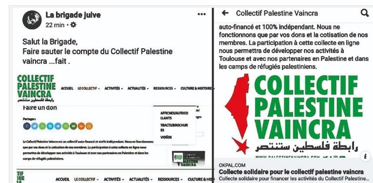 رابطة فلسطين.jpg
