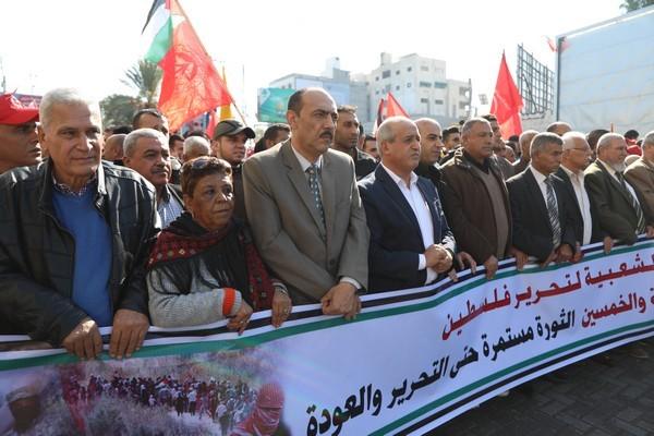 انطلاقة غزة07.JPG