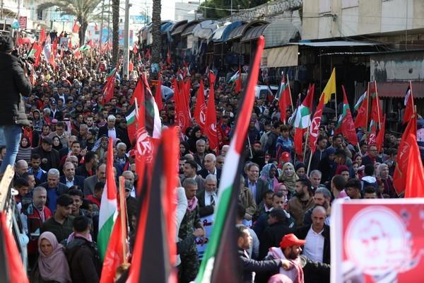 انطلاقة غزة14.JPG