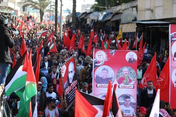 انطلاقة غزة11.JPG