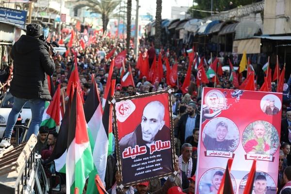 انطلاقة غزة12.JPG