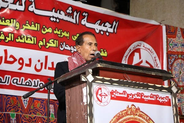 mohammad-dohan28.JPG