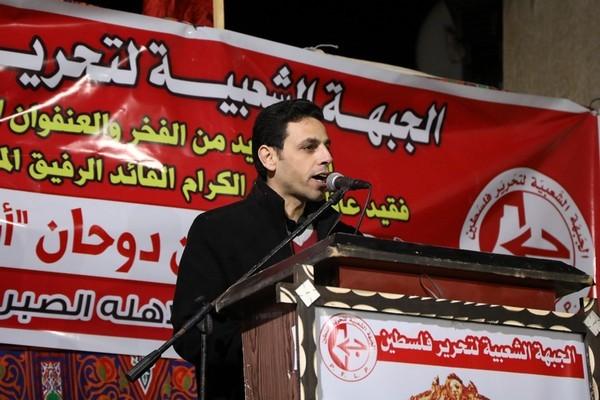 mohammad-dohan16.JPG